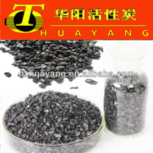 Low sulfur carbon graphite additive 0-5mm for casting factory