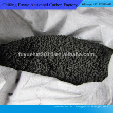 1000 Iodine Columnar CTC 60 Activated Carbon For Gas Purification