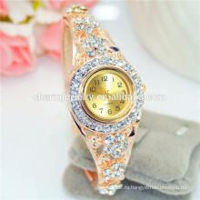 Высокое качество моды роскошный браслет Rhinestone Часы для женщин B086