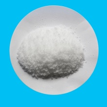 Magnesium acetate tetrahydrate food additive