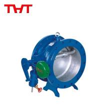 DN50-600 Luft einstellbar Rückschlagventil Niederdruck