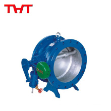 DN50-600 air adjustable back check valve low pressure