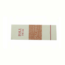 Boîte à papier de cadeau de vin en carton personnalisé