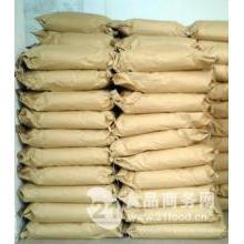 Geänderte Maisstärke für Erdnussbeschichtung