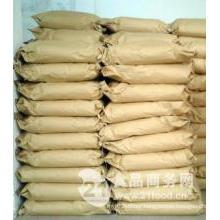 Food Grade Sodium Dehydroacetate