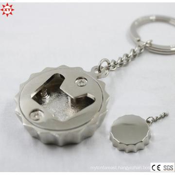 Zinc Alloy Silver Caps Opener Keychain (XYmxl112401)