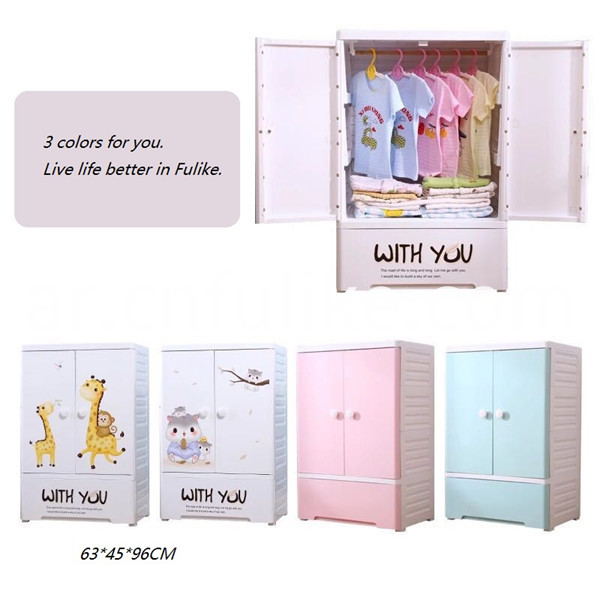Baby Clothes Storage Wardrobe