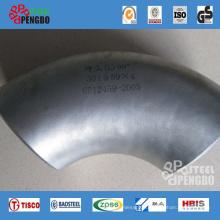 Butt Weld Seamless Duplex/Stainless Steel Elbow