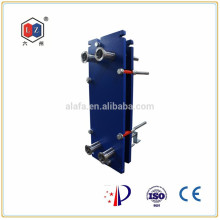 Substituir la Alfa laval m6m placa intercambiador de calor