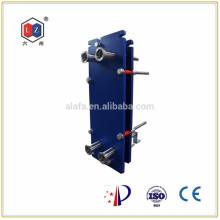 GC16 china solar water heater,plate heat exchanger manufacturer