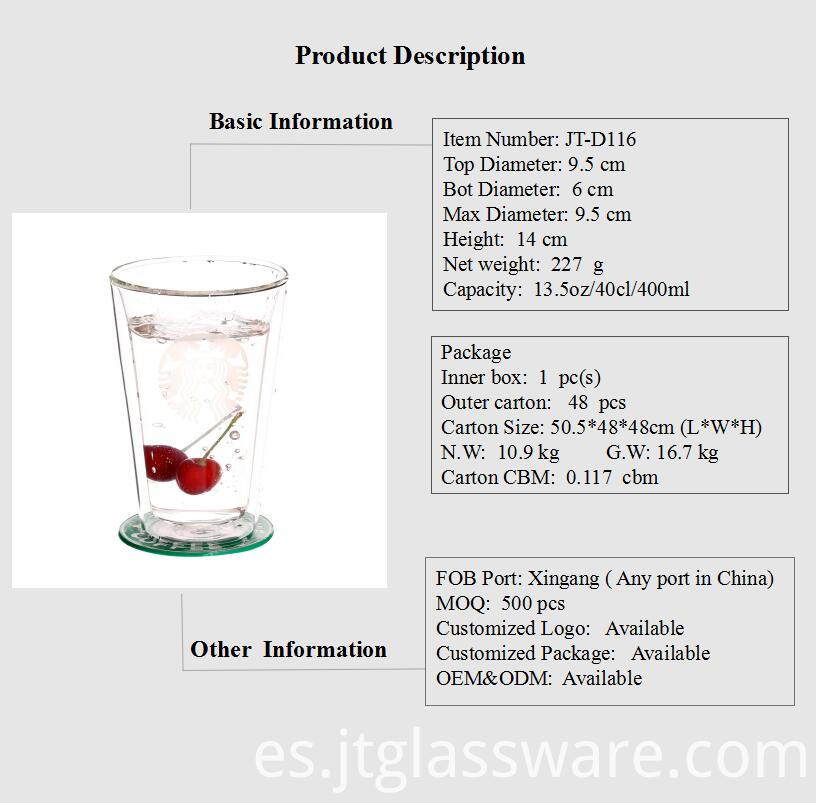 JT-D101 Glass Coffee Cup (16)