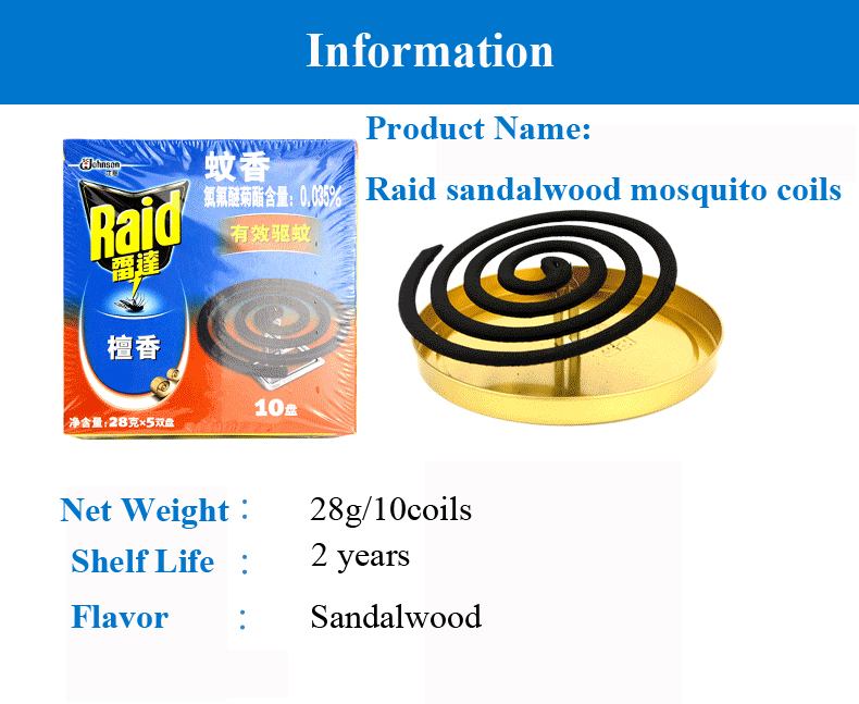 mosquito coil 8