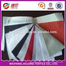 T/C Poplin Lining Fabric & Pocket fabric