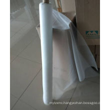 Nylon Mesh for Liquid Filter