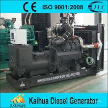 375kva china electrical generator Deutz genset for sale