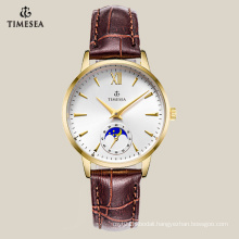Best Selling 2016 Stainless Steel Watch with Special Case71046