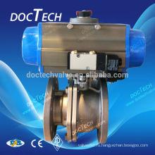 Фланцевый шаровой кран с пневмоприводом & электромагнитный клапан