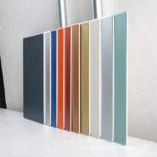 DAG Aluminum composite panel