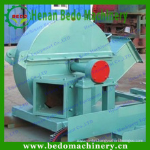 High Quality Small Type Wood Disc Chipper For Pulp Making