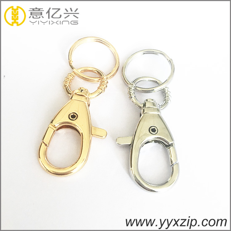 soft yellow keychain