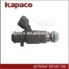 Сопло форсунки для дизельного топлива для инжекции автомобиля FBJC101