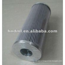 Фильтрующий элемент INTERNORMEN 300128, аппарат для распыления краски