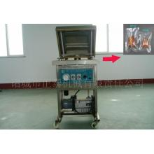 New design dried dates food vacuum packaging machine