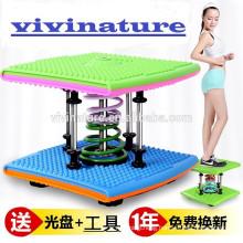 Hot weight-loss twister machine dance machine household sports Thin waist dancer
