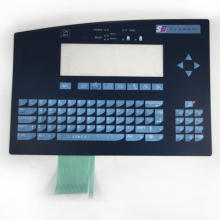 IMAJE S8 PRINTER MASTER KEYBOARD