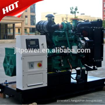 125KW diesel electric generator price