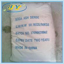 Высокое качество каустической соды с msds раствора NaOH 99% завод гидроксида натрия