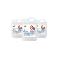 Krankenhaussicherheit Starke antibakterielle 84 Desinfektionsflüssigkeit