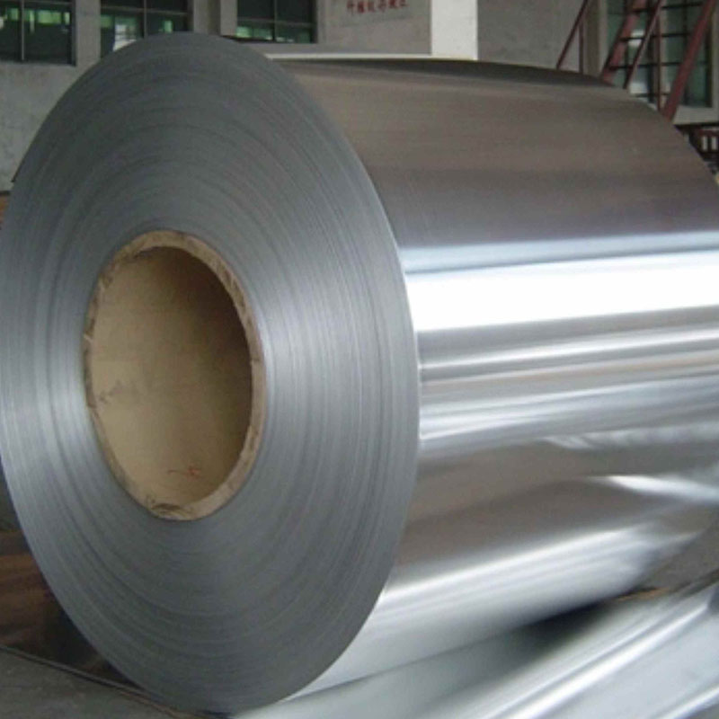 5052 aluminum coil for fishing boat