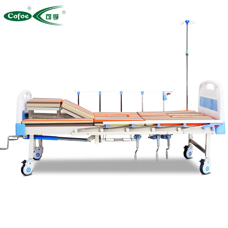 Nursing bed 1