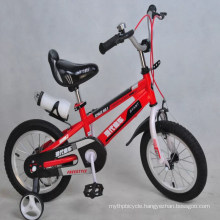 Ly-C-016 Kids bicycle with Colorful Skin