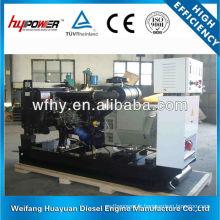 Générateur diesel 12kw à haute énergie