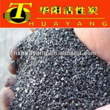 1,2-1,4mm Anthrazitfiltermedium für Wasseraufbereitungsanlage