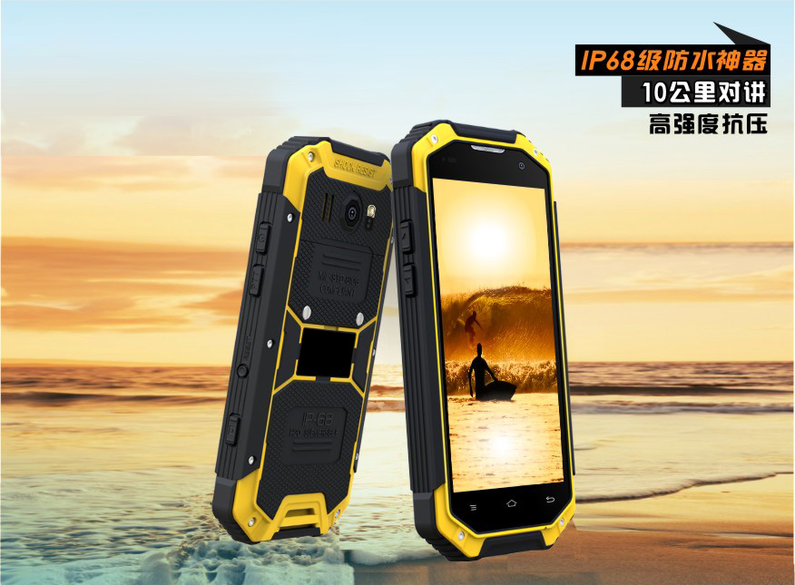 Rugged Phone walkie talkie