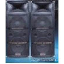 2.0 Профессиональная акустическая система 609t