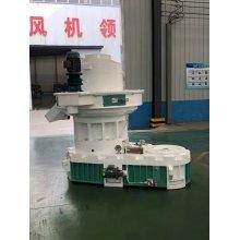Vertical Ring Die Biomass wood pellet machine Price