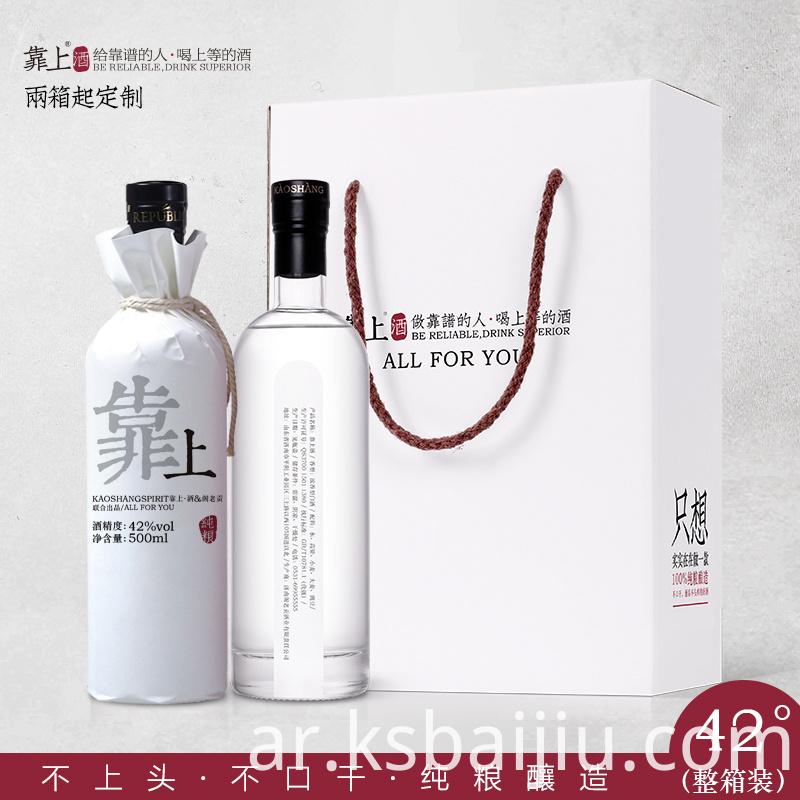 Moderate Alcohol Chinese Liquor