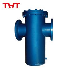 Filtro de filtro de cesta de acero inoxidable industrial DN150