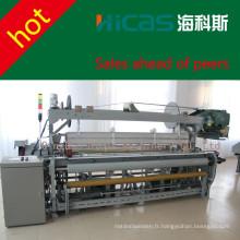 Machine à tisser textile Qingdao HICAS 330cm Rapier