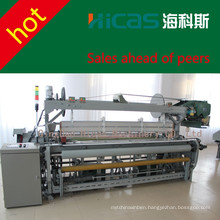 Hicas high speed weaving machine and rapier loom