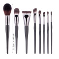 2020Black Make-up Pinsel Set Kosmetik klarer Griff Kupfer