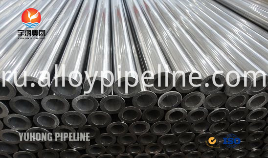Monel400 Seamless Pipe ASTM B165