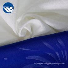 Оптовая Ткань Minimatt 100% полиэстер