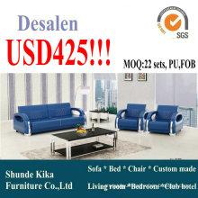 Ciff Blue Modern Office Sofa (8556)