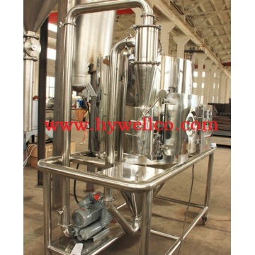 Perfume Spray Drying Centrifugal