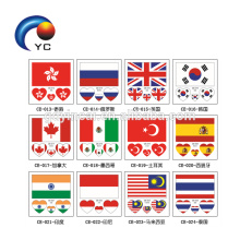 Size 6x6CM 2018 World Cup Football Temporary Flag Tattoo Sticker